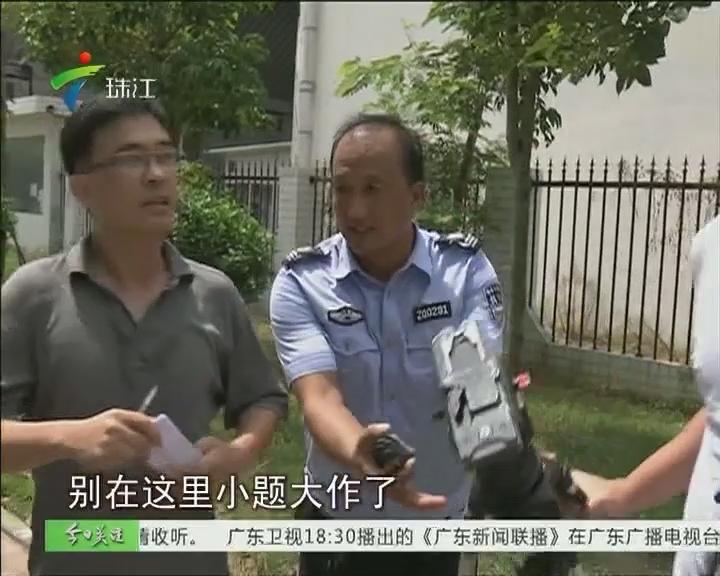 增城:仓库凌晨突发火灾 管理方竟阻挠采访