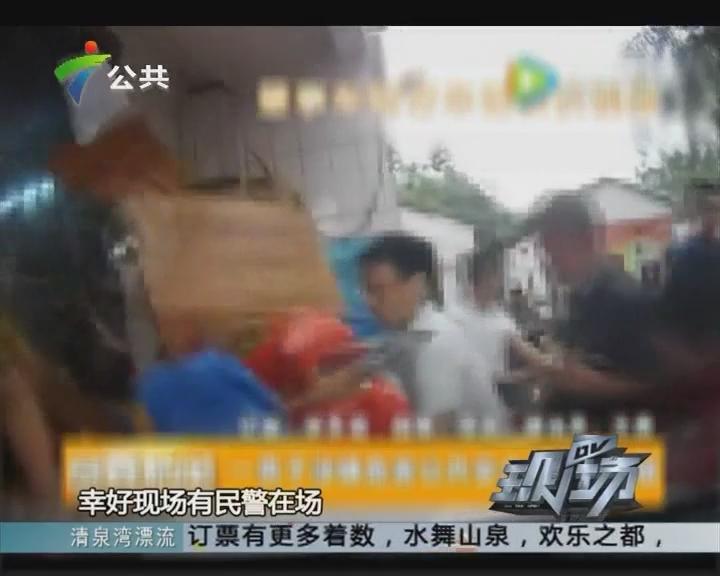 肇庆:救灾现场男子驾车撞人 造成多人受伤
