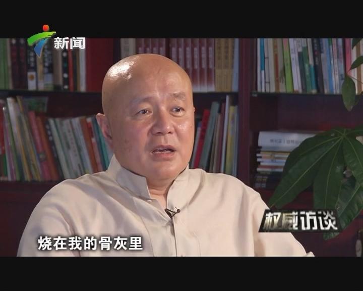 刘蒙:父亲刘伯承的红色信仰
