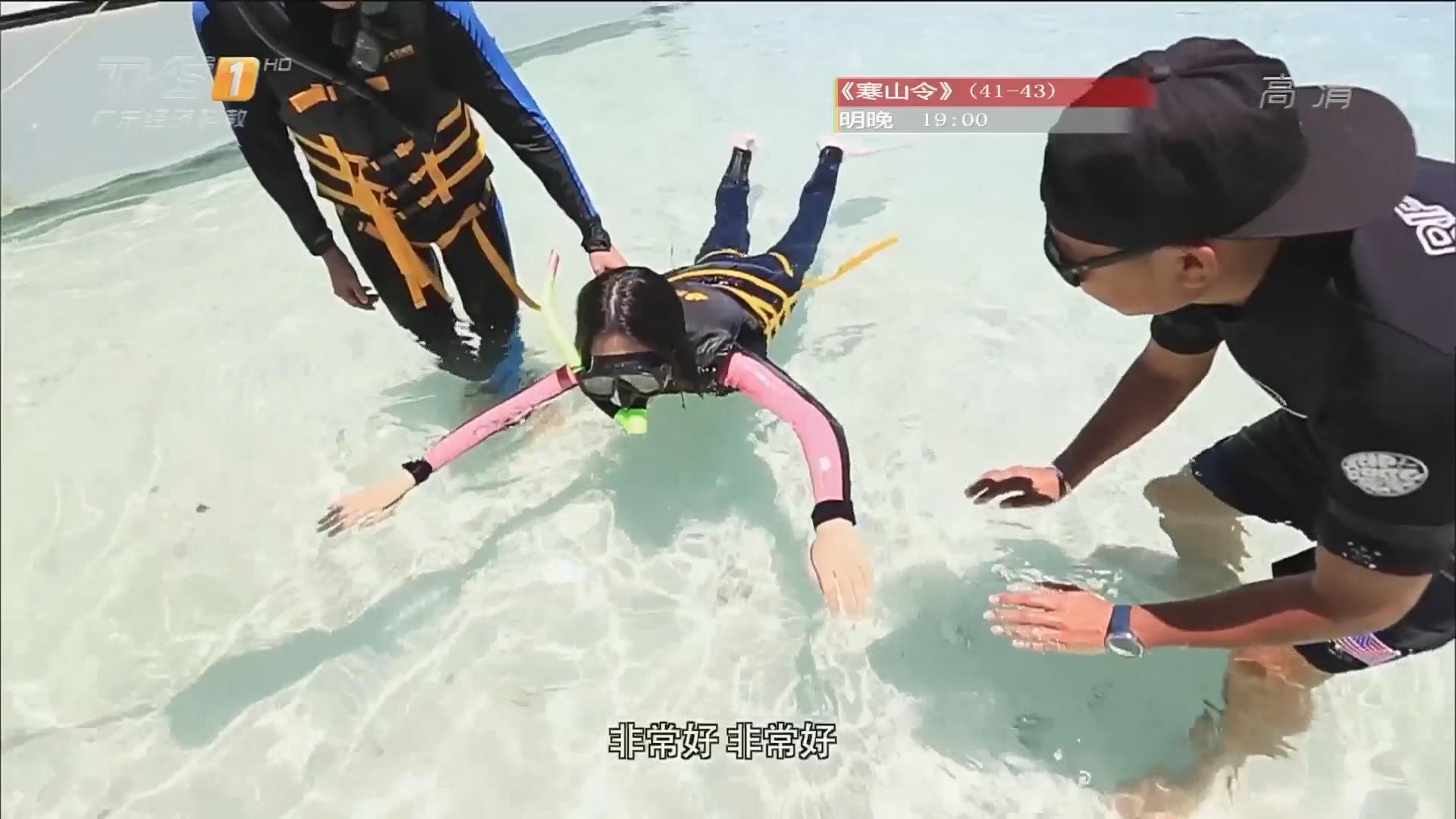 帕劳——学习浮潜