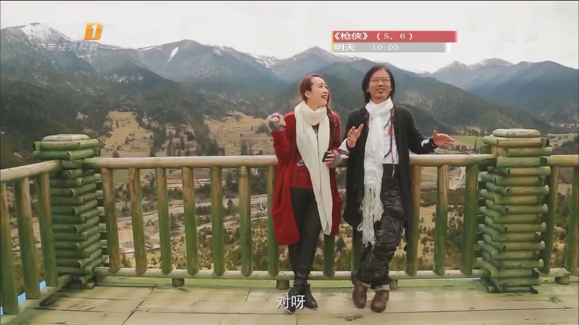 西藏之旅——龙王居住的地方鲁朗