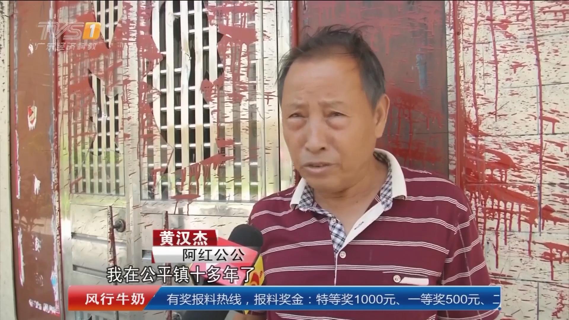 汕尾海丰:蒙面人刀砍民宅门窗 警方调查
