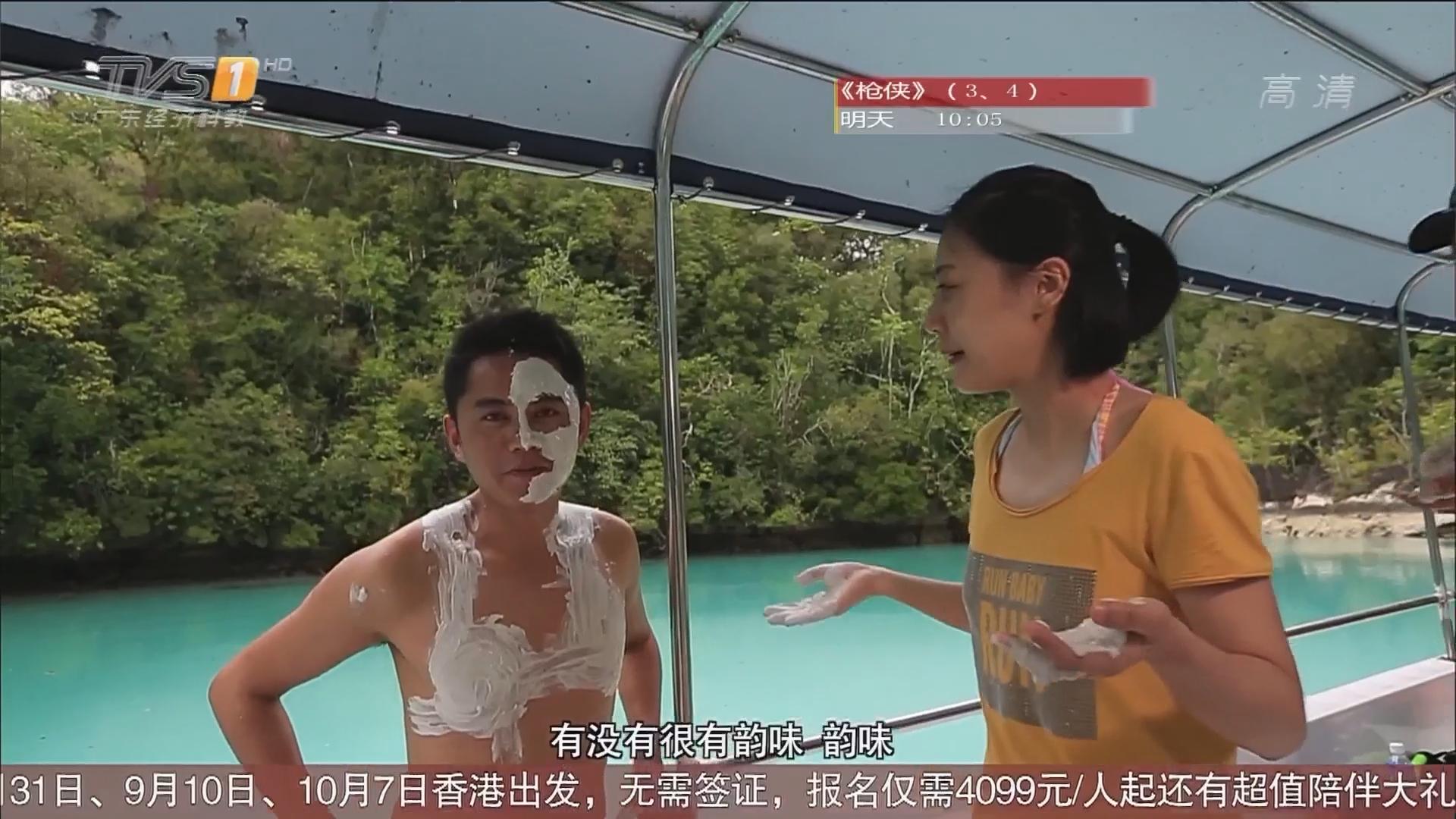 帕劳游——传说中的牛奶湖 帕劳的美容圣地