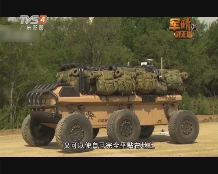 军晴解码:终极武器——无人军用机械