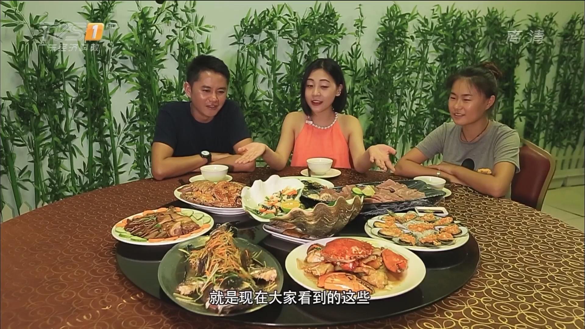 帕劳游——海岛餐厅吃海鲜大餐