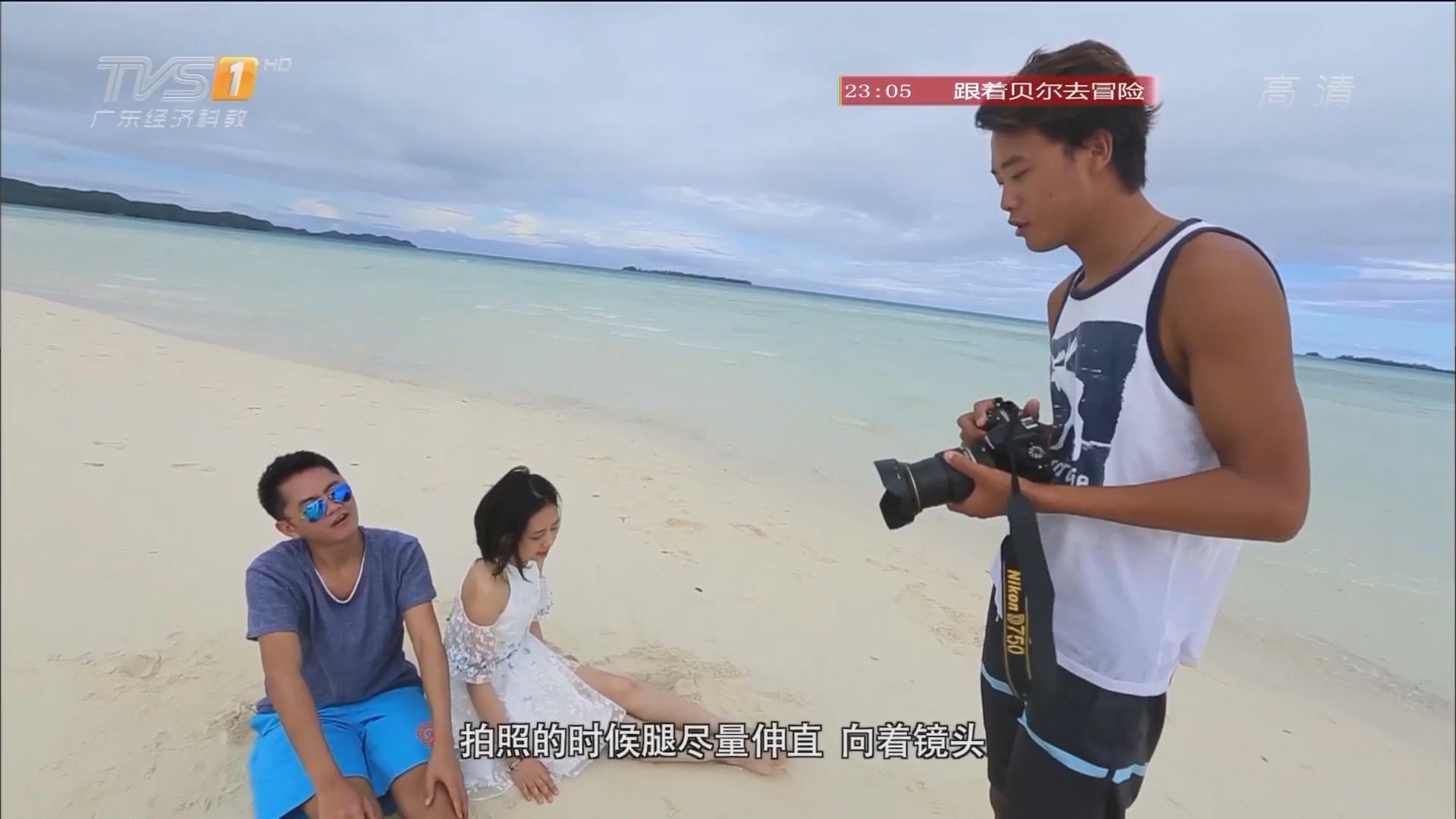 帕劳游——白色长沙滩