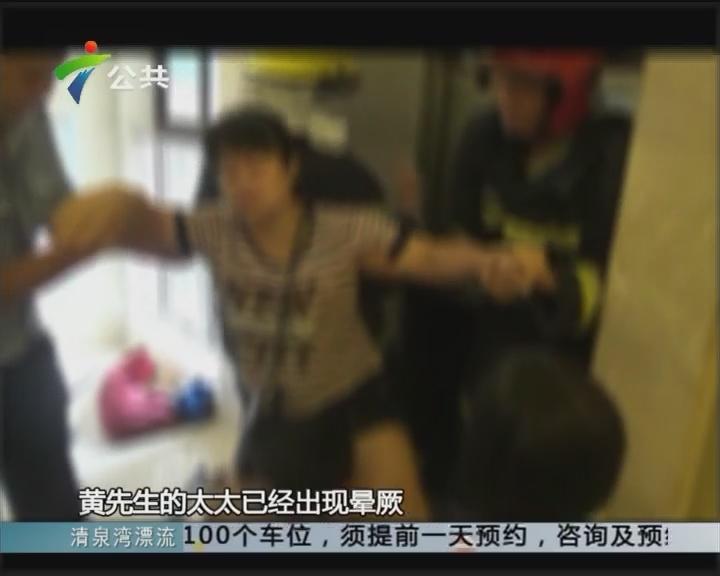 住户投诉:电梯急坠8层 太太当场昏厥