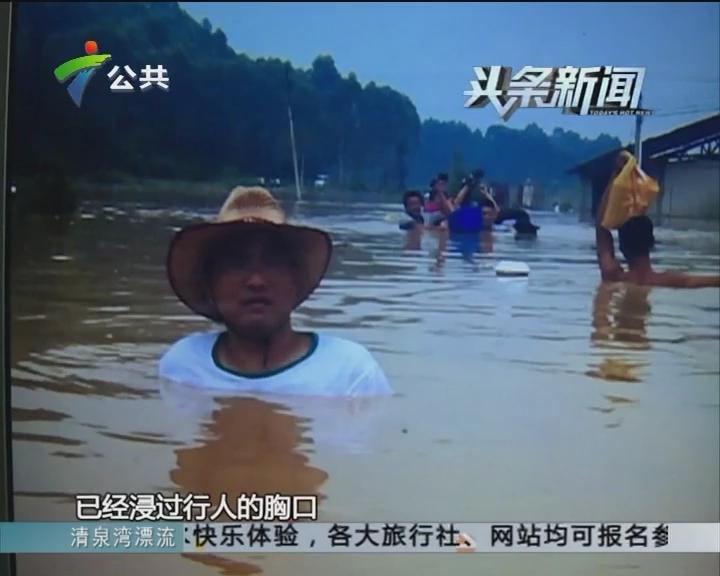 肇庆:回龙镇遭受特大暴雨袭击 800多人受灾