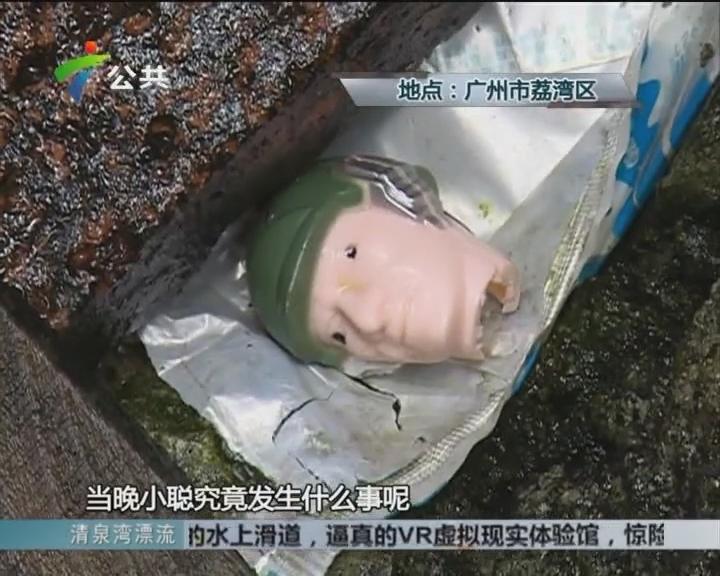 广州:父亲狠心摔孩子 已被警方控制