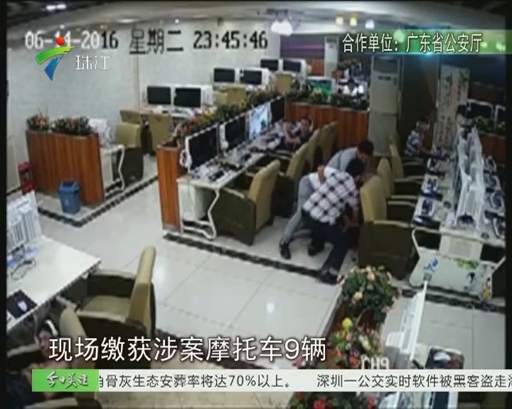东莞:为筹钱改装摩托 16青年拦车抢劫
