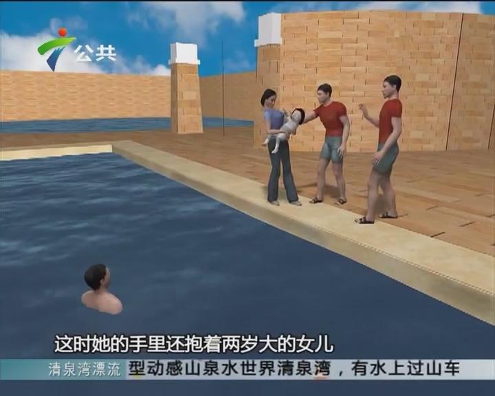顾客投诉:发生争执 母女被救生员推下水