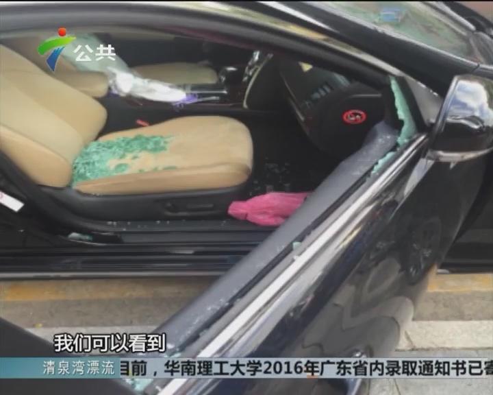 东莞:20小车停小区外 一夜全遭砸窗盗窃
