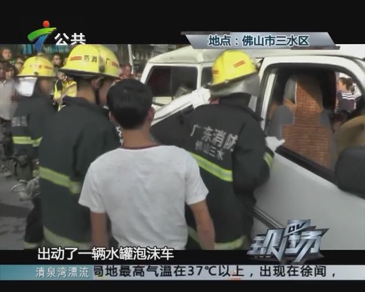 泥头车撞向面包车 五名伤者被困车中