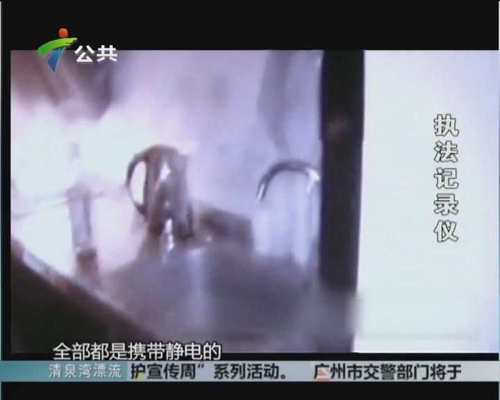 为情自杀点煤气 引发爆炸致人受伤