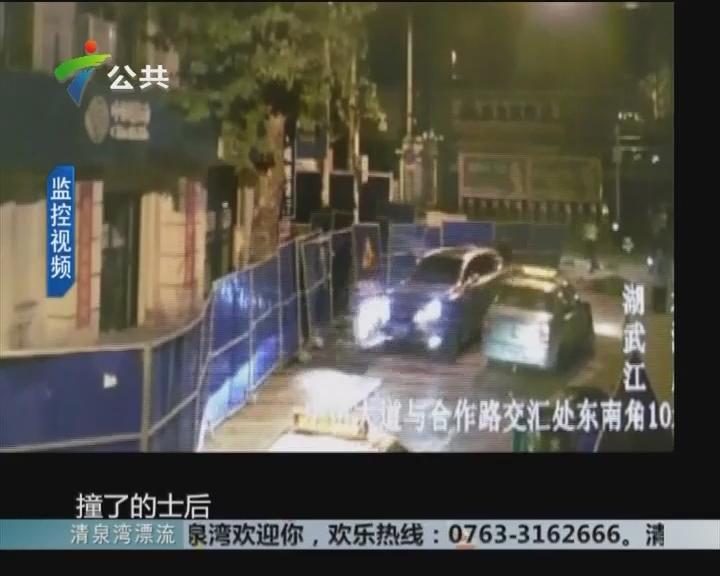 为逃盘查连撞五车 民警鸣枪逼停疯狂司机
