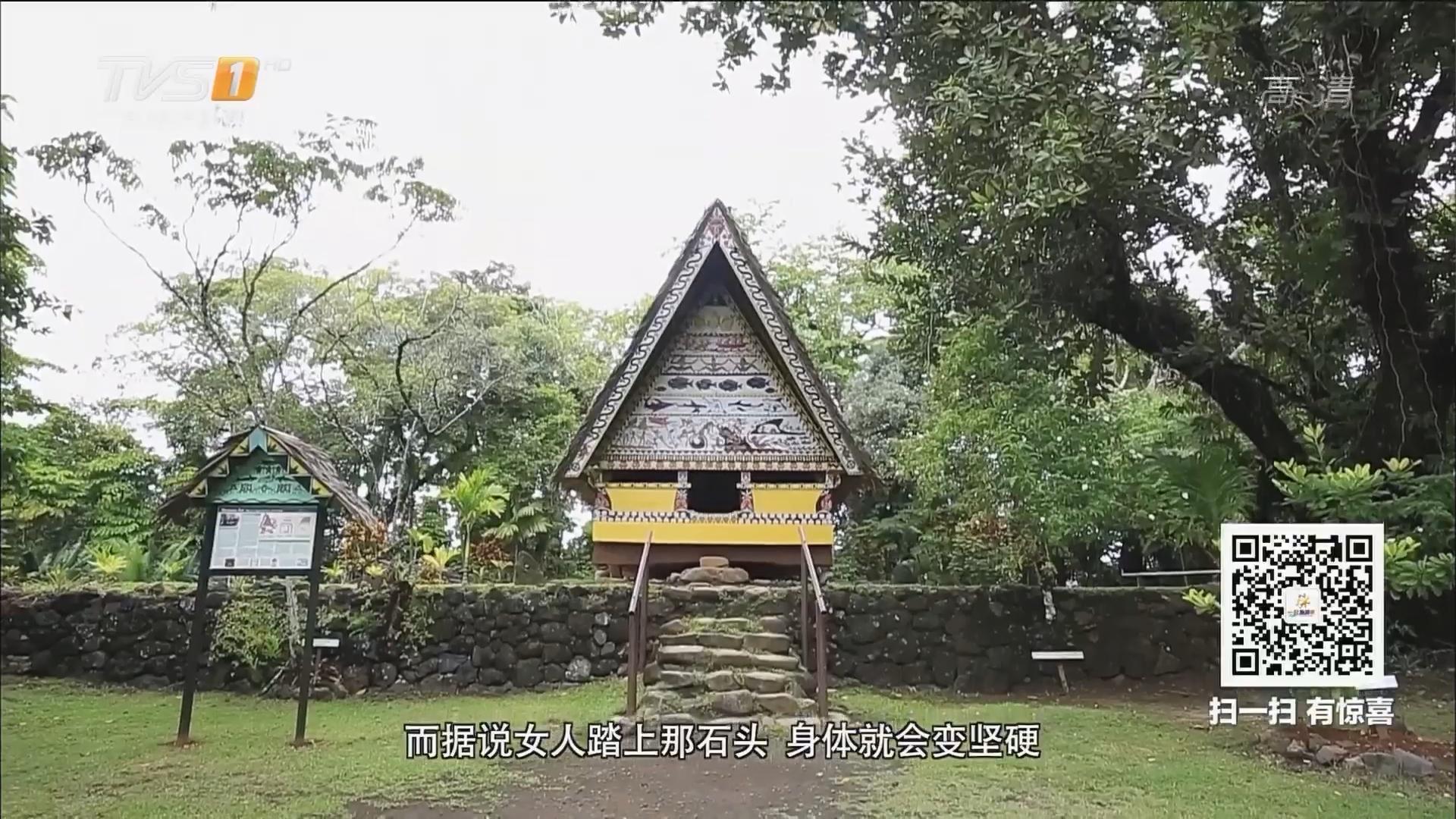 帕劳游——男人会馆