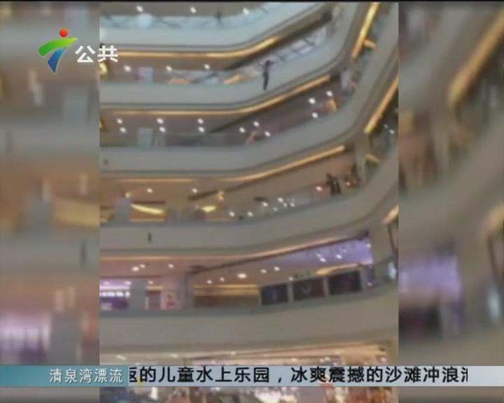 佛山:男子越过护栏 从商场6楼坠亡