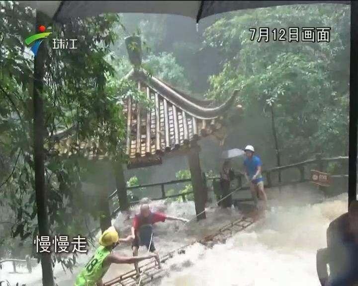 肇庆:山洪损毁景区设施 鼎湖山闭园1天