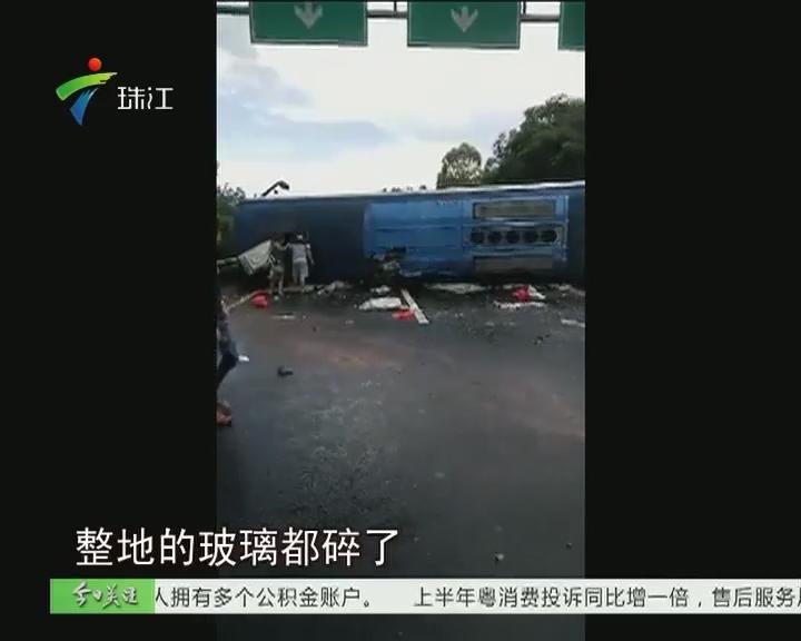 江门:开阳高速大巴侧翻 多人受伤住院