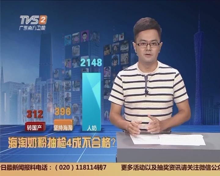 20160730互动集锦