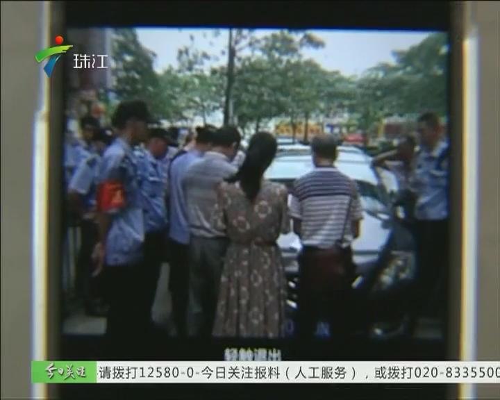 广州:物管涉嫌超期经营 还收物管费?