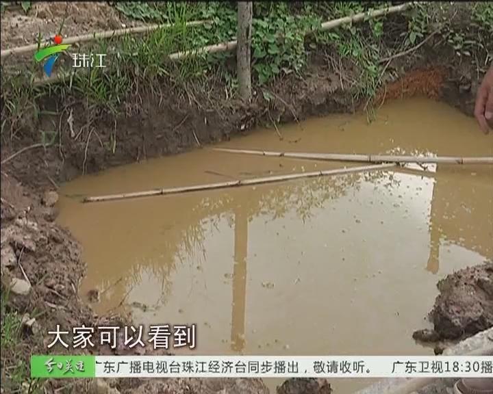 廉江:化粪池雨天积水 淹死2名3岁男童