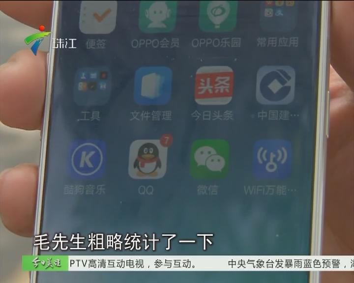 广州:手机被盗遇裸体狂 机主难洗清白