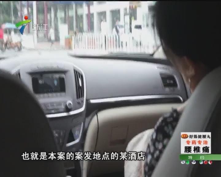 专车司机强奸女乘客的背后