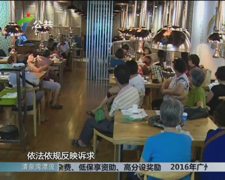 """广州:村民""""入驻""""商场 不消费还赶客"""