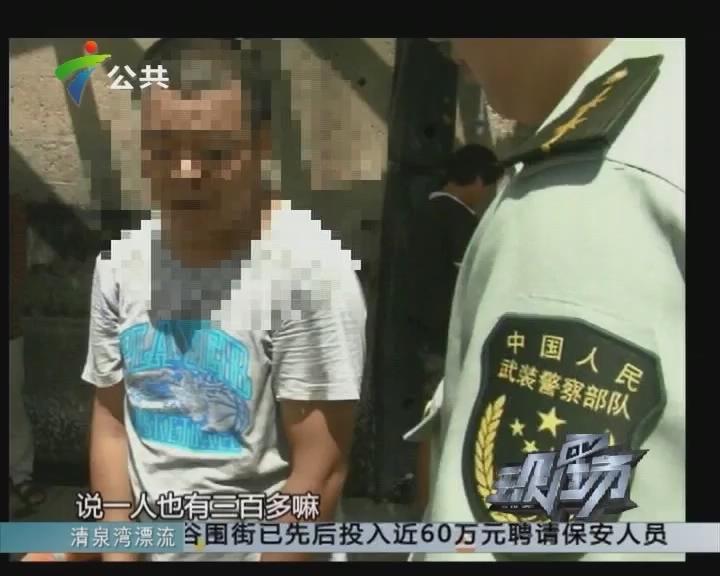 370部苹果手机藏匿鱼桶 深圳边防当场查获