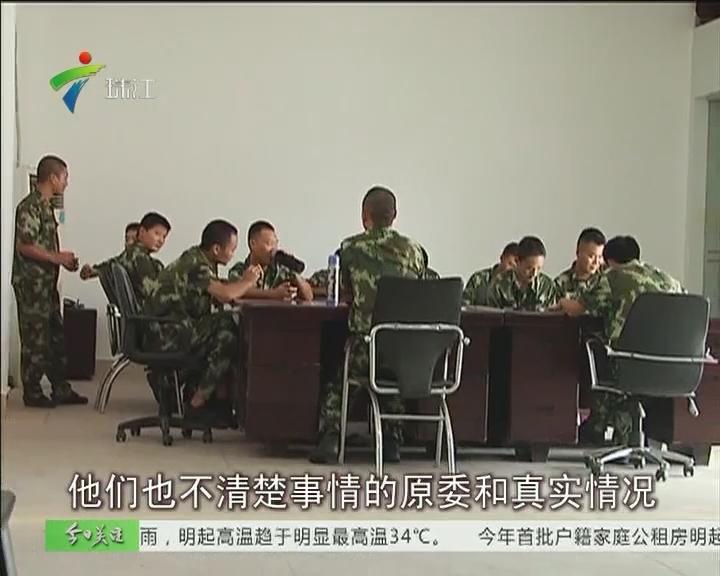 """廉江国土局被指暴力执法 面对记者玩""""躲猫猫"""""""