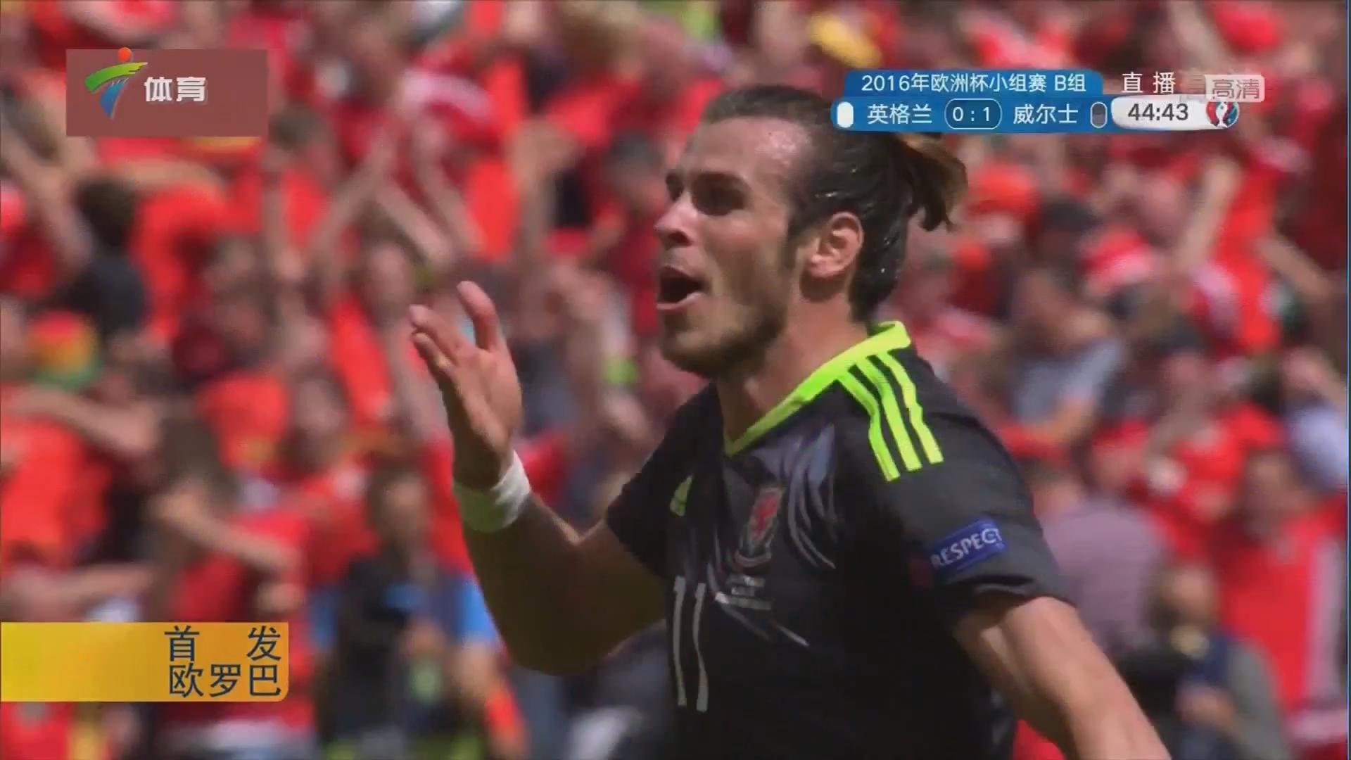 欧洲杯五佳瞬间
