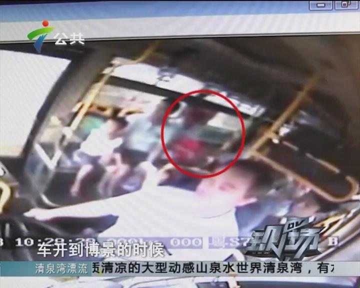 东莞公交司机锁车门鸣喇叭智擒3名扒手