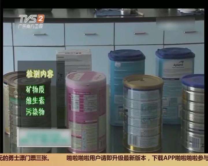 最争议:海淘奶粉抽检4成不合格?