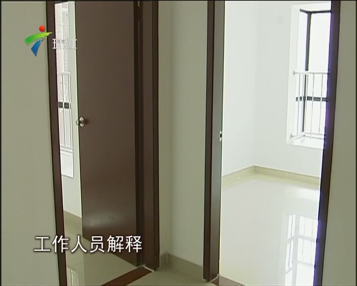 广州:公租房样板间开放 离婚妇女可优先分配