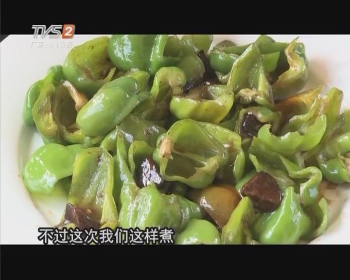 黑金蒜炒平运肉椒