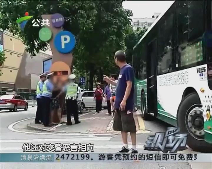 街坊报料:疑因被挡道 私家车主辱骂公交司机