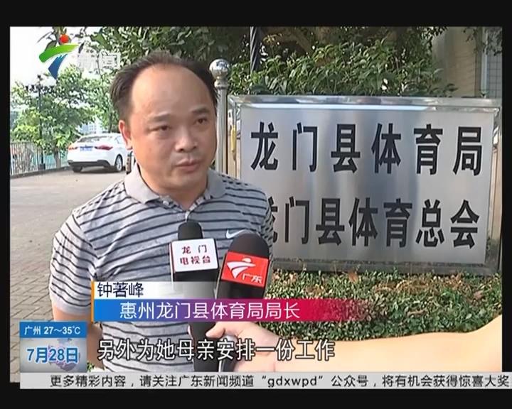 """奥运倒计时:龙门县奥运第一人 90后""""力量小公举"""""""