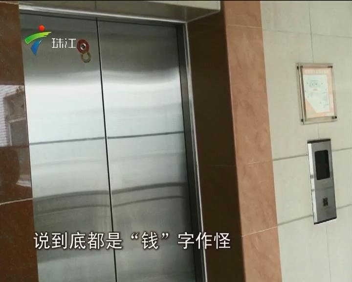 电梯专家:事故频发 维保不当是首要原因