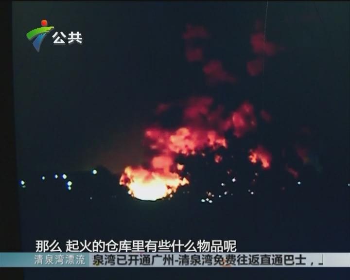 芳村花卉市场突发大火 不断传出爆炸声