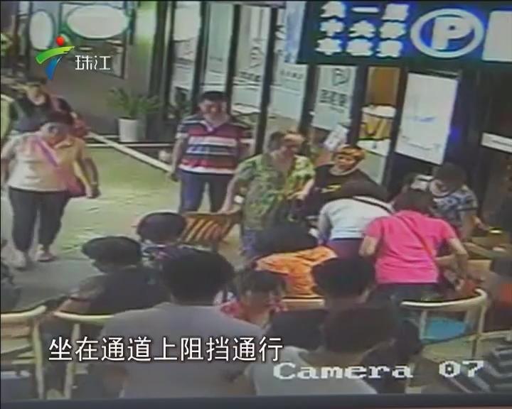 广州:村民围堵兴盛汇商户 所为何事?
