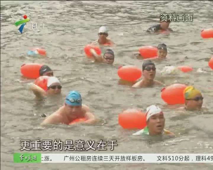 广州:一年一度 横渡珠江下周四举行