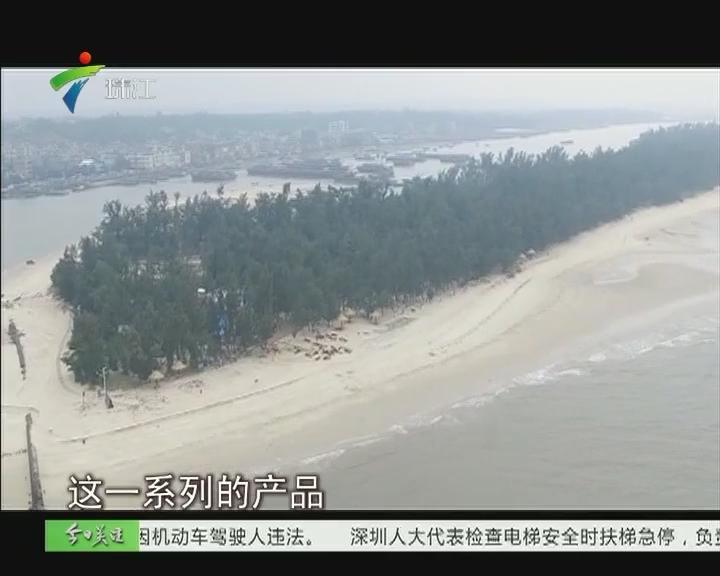 """湛江遂溪获""""国际长寿养生基地""""称号"""