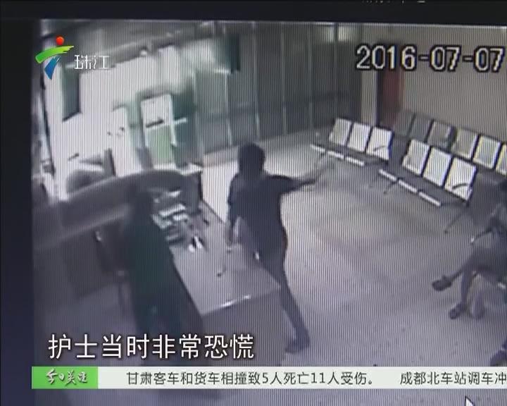 韶关:男子看病不挂号 发飙打护士被拘留