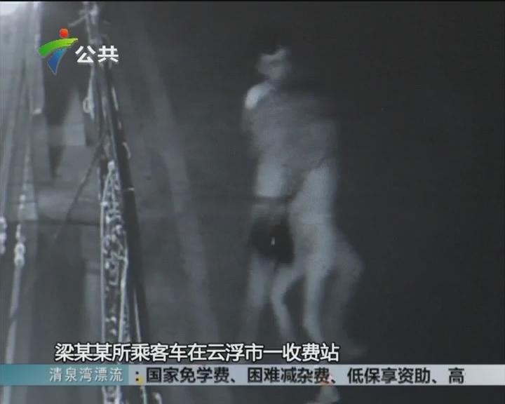 顺德:女子深夜街头被抢 支付宝钱财被转走