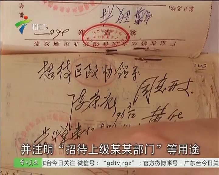 湛江:镇政府欠下饭钱 20年仍未还清?