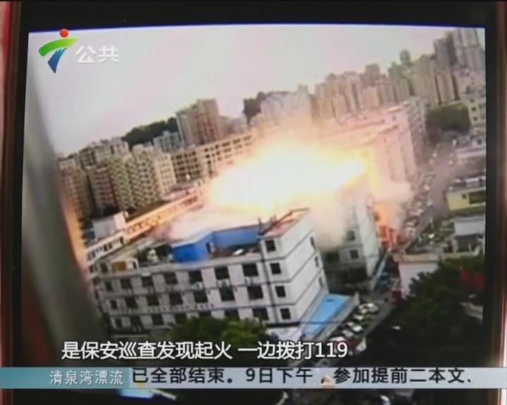深圳:电子厂突发火灾 现场传出剧烈爆炸声
