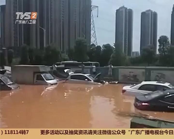"""深圳龙华:爆个水管 几条街道变""""黄海"""""""
