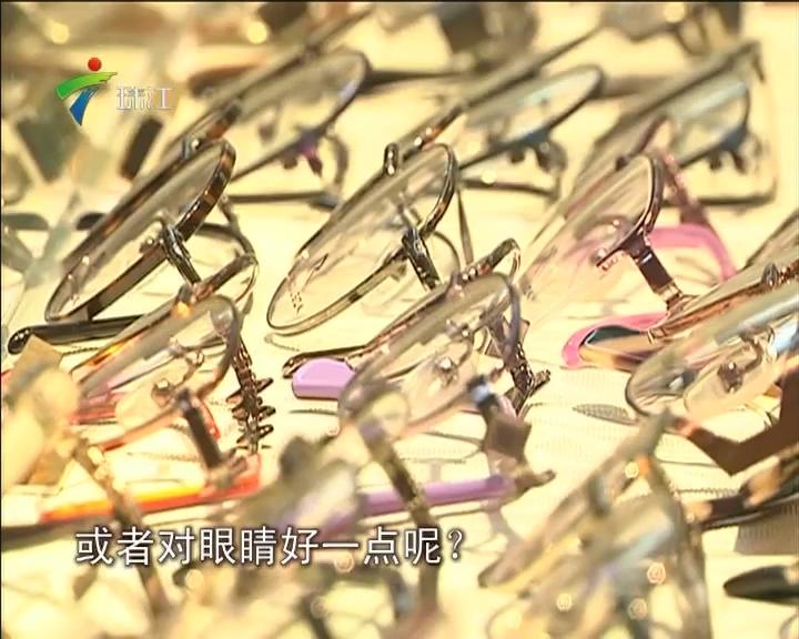 暑假学生配镜忙 选镜片有讲究