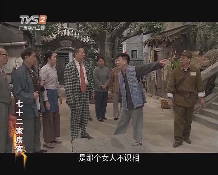 丘老虎抢亲(上)
